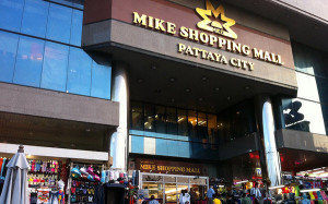 Mike's Shopping Mall